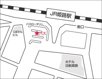 送迎バス乗り場マップ