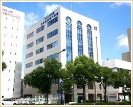 日本栄養専門学校外観