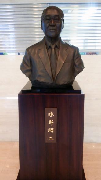 水野昭二銅像