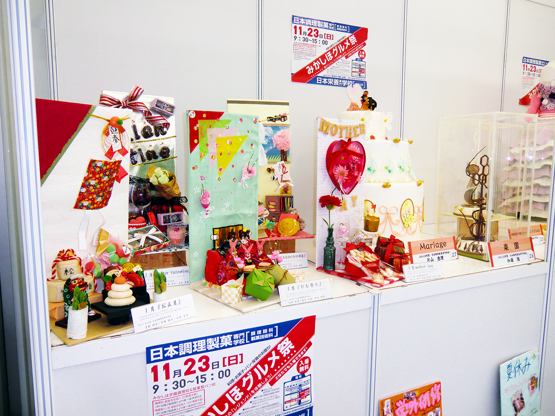 菓子まつり2014風景