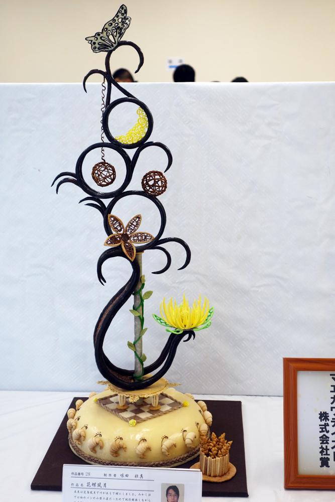 製菓技術科2年生による工芸菓子作品