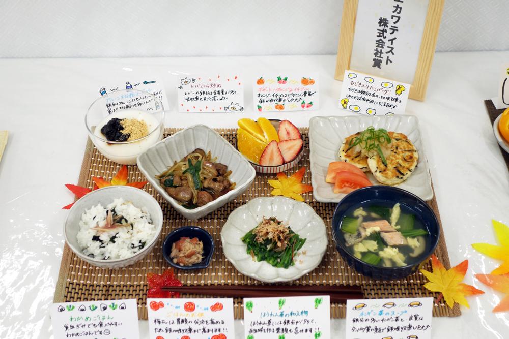 栄養士科2年生によるテーマ別創作料理作品